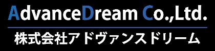 福井のイベント企画・運営 株式会社アドヴァンスドリーム