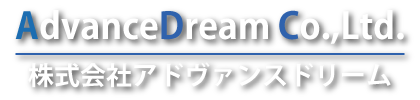 福井のイベント企画・運営|株式会社アドヴァンスドリーム
