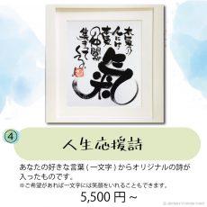 yamadatoshio